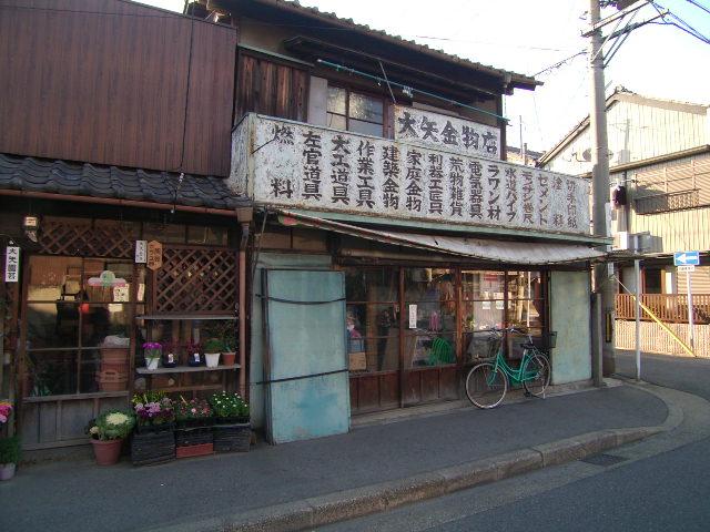 fukakawa0989.jpg
