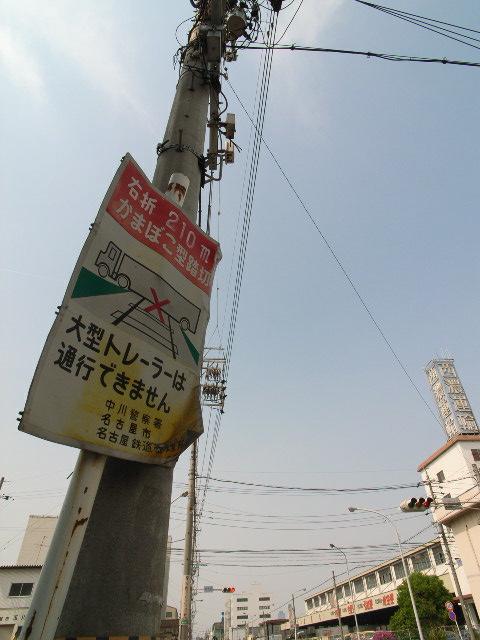 fukukawa3076.jpg