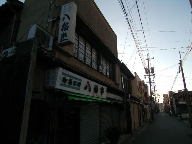 fukusumi1008.jpg