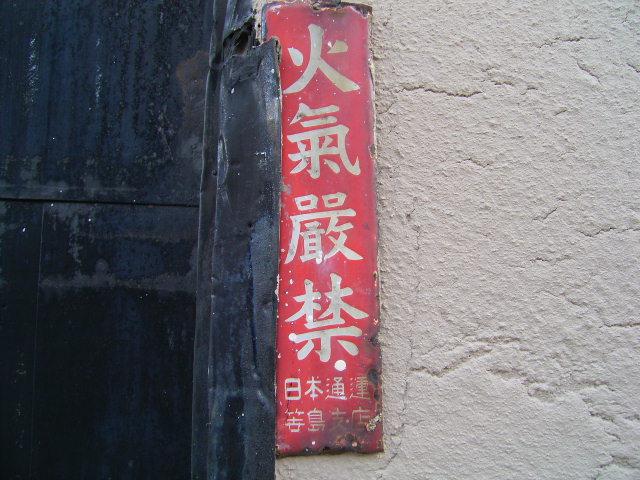 fukusumi1009.jpg