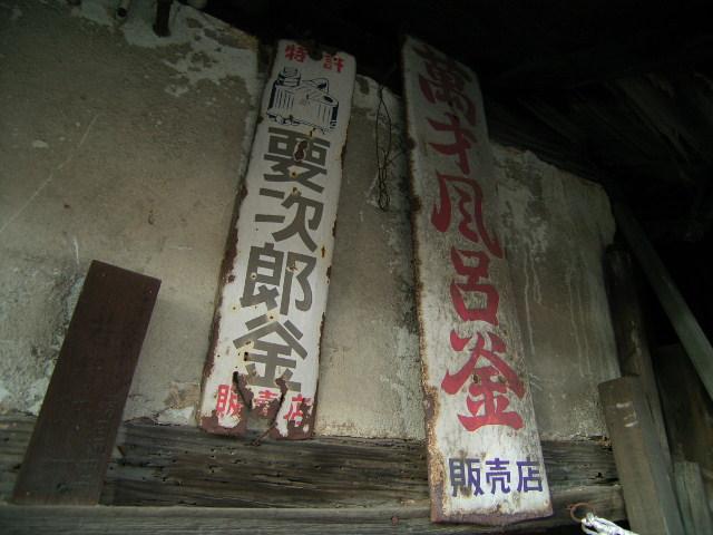 fukusumi1011.jpg