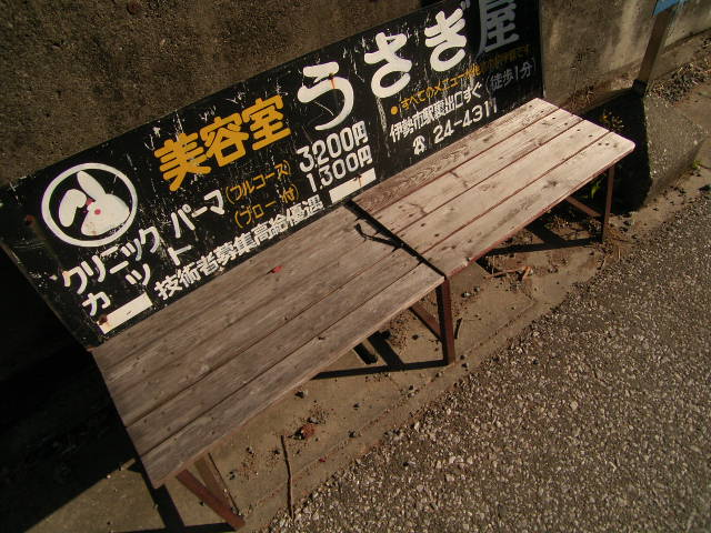 furuichi0837.jpg