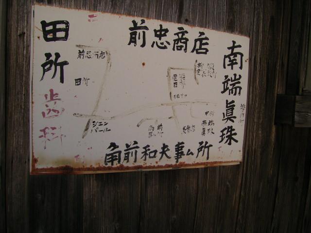 furuichi0838.jpg