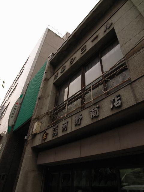 fushimi2270.jpg