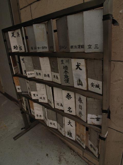 fushimi2272.jpg
