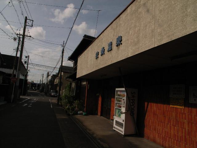 fuso-onsen2461.jpg