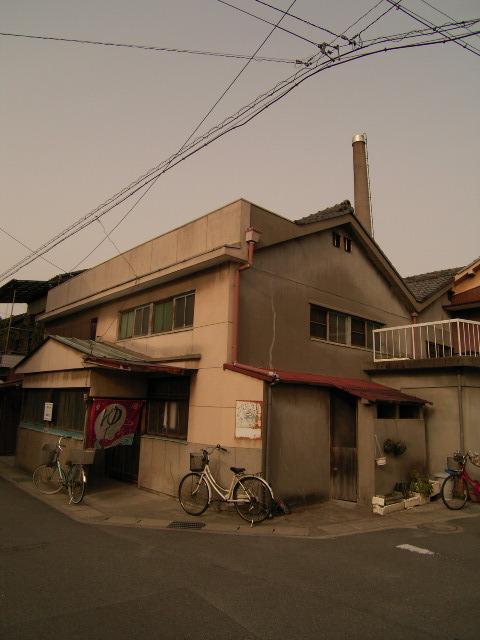 futamiyu1221.jpg