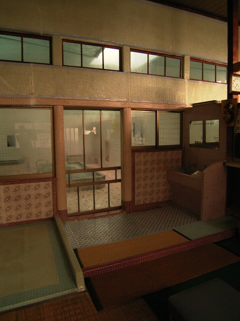 futamiyu1223.jpg