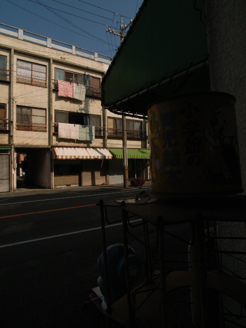 gamagori2904.jpg