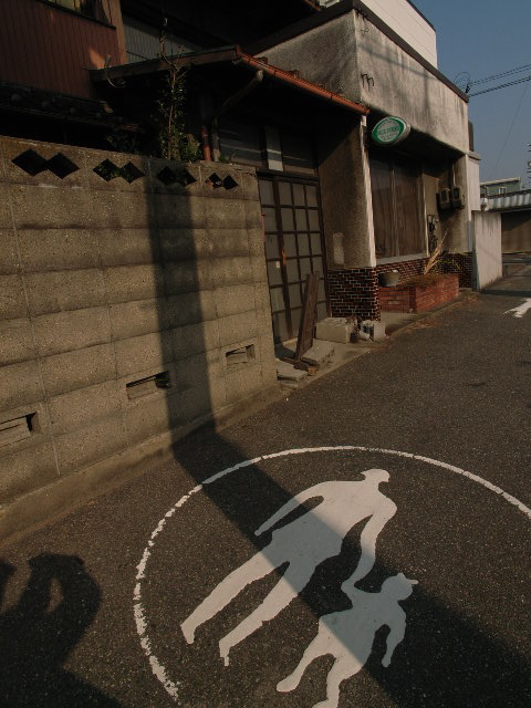 gamagori2931.jpg