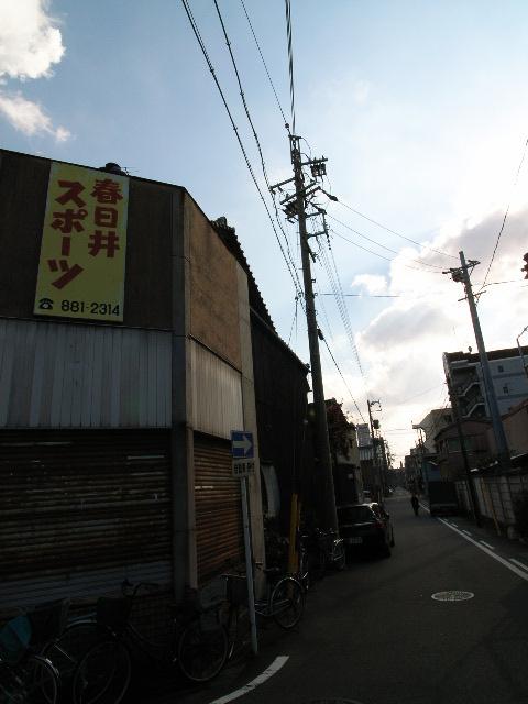 gokiso4029.jpg