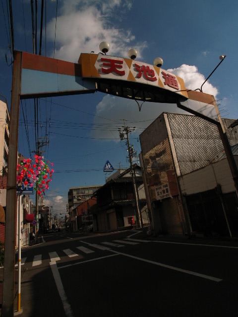 gokiso4033.jpg