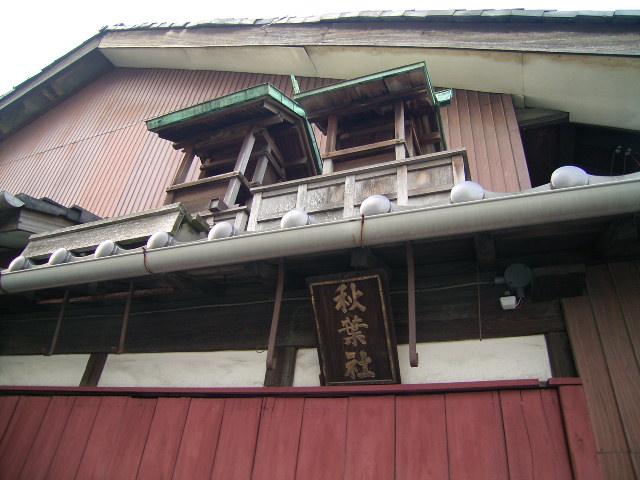 habashita-yanegamisama0156.jpg