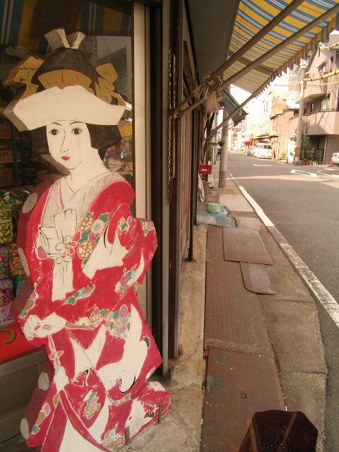 habashita2444.jpg