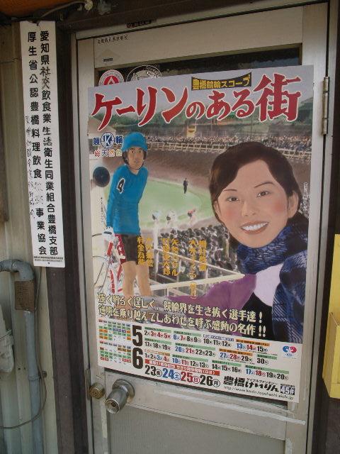 hanadaichibancho1368-1.jpg