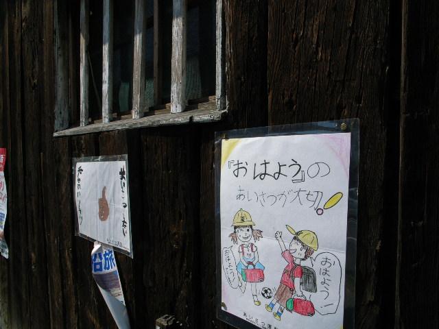 hanamachi1206.jpg