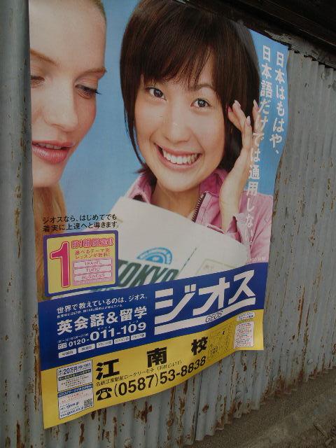 haruka1148.jpg