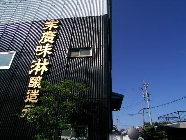 haruta0099.jpg