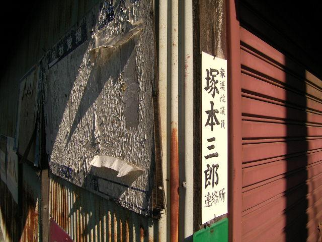 haruta0192.jpg