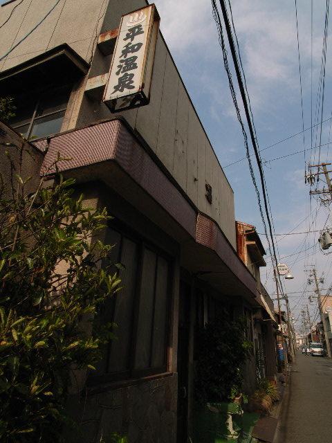 heiwa-onsen3099.jpg
