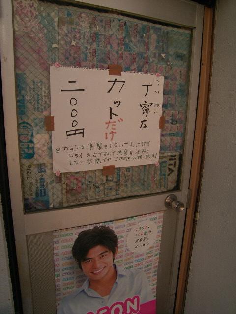 higashikata1522.jpg