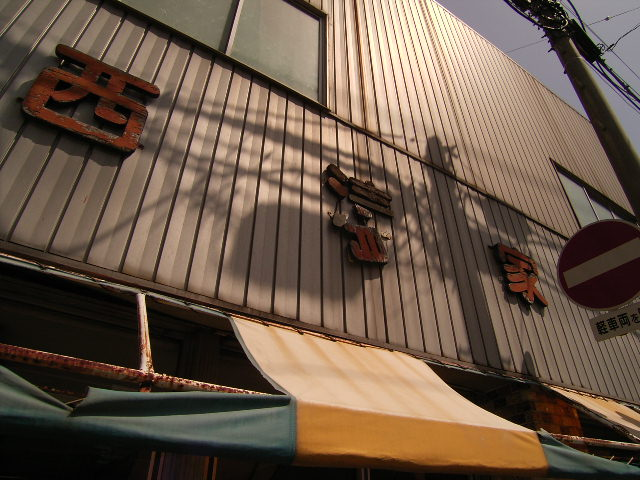 higashikata1523.jpg