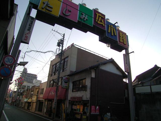 hirokouji1058.jpg