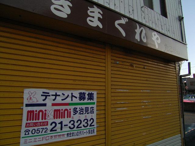 hirokouji1059.jpg