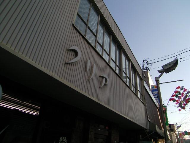 hirokouji1060.jpg