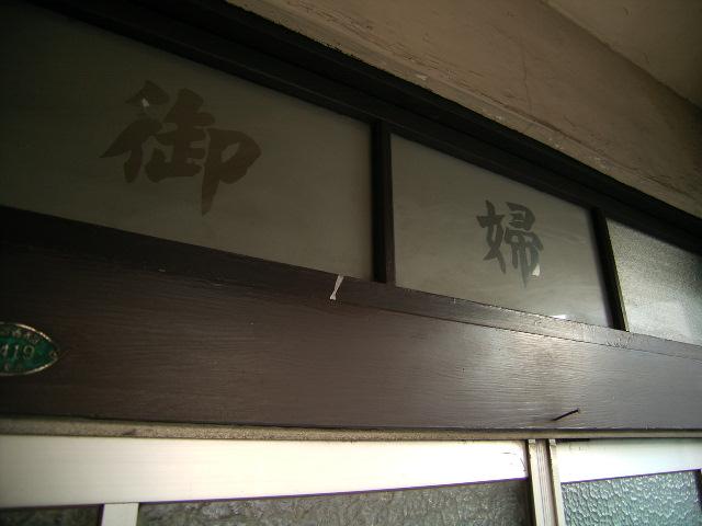 hirokouji1062.jpg