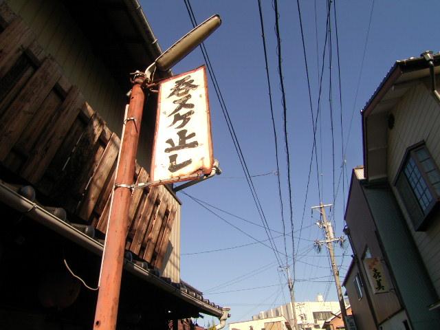 hirokouji1120.jpg