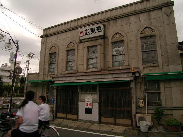 hiromiyu2024.jpg