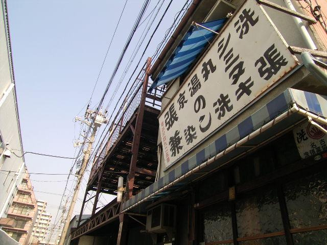 hjgashimizukiri0655.jpg