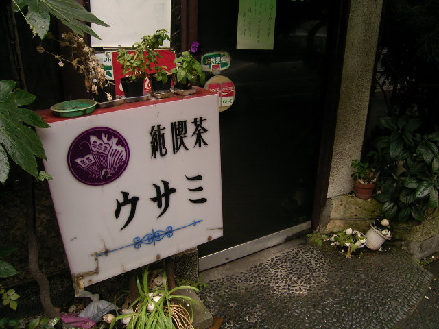 honmachi0786.jpg