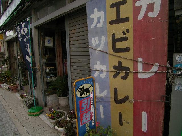 honmachi0802.jpg