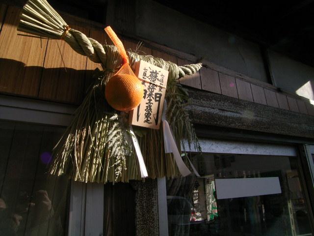 honmachi0807.jpg