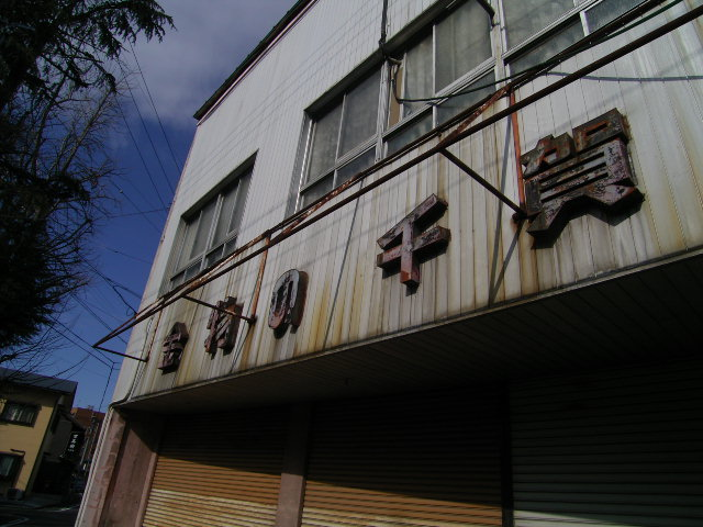 honmachi1155.jpg