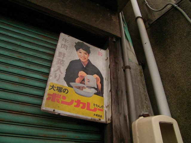 honmachi1157.jpg
