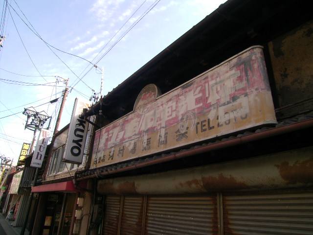 honmachi1159.jpg