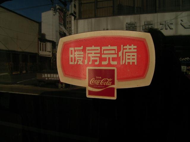 honmachi1164.jpg