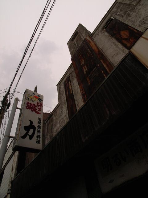 honmachi1965.jpg