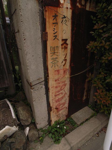 honmachi1971.jpg