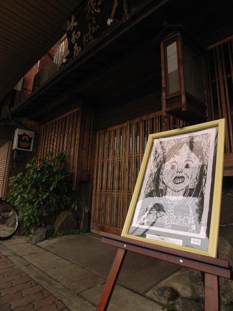 honmachi2001.jpg