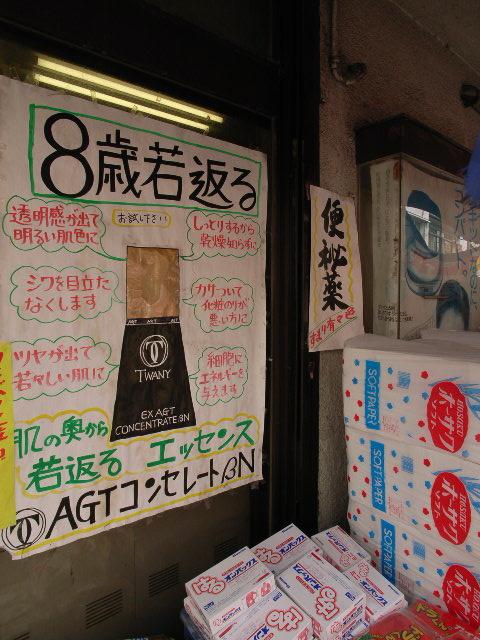 hotei-minami1609.jpg
