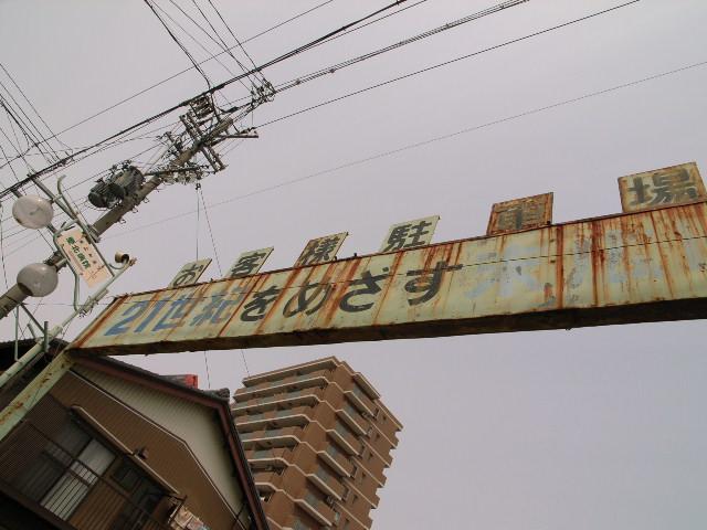 hotei-minami1610.jpg