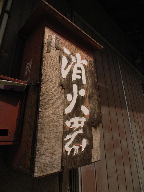 hotei-nishi1616-02.jpg