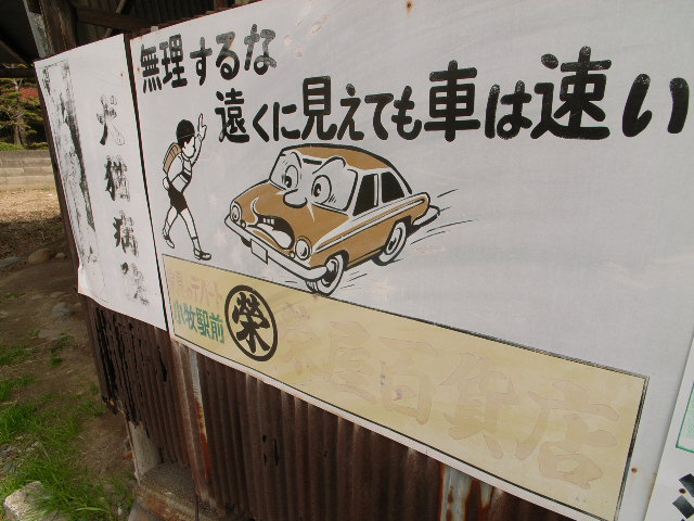 hoteisimoyama1607.jpg