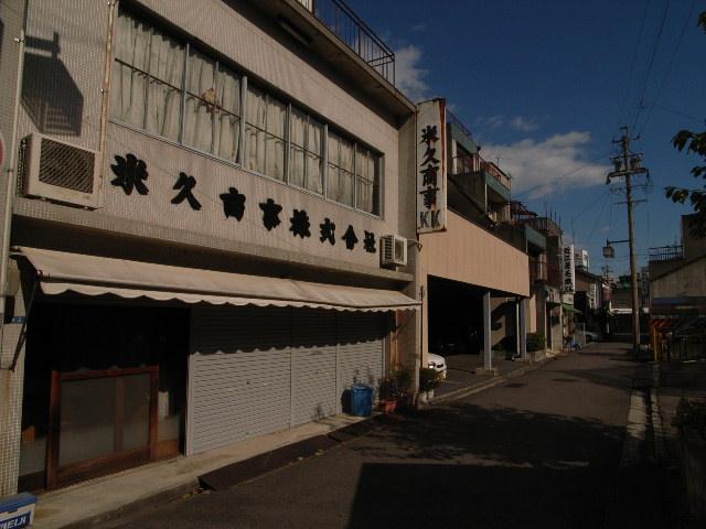 ichinomiya2997.jpg