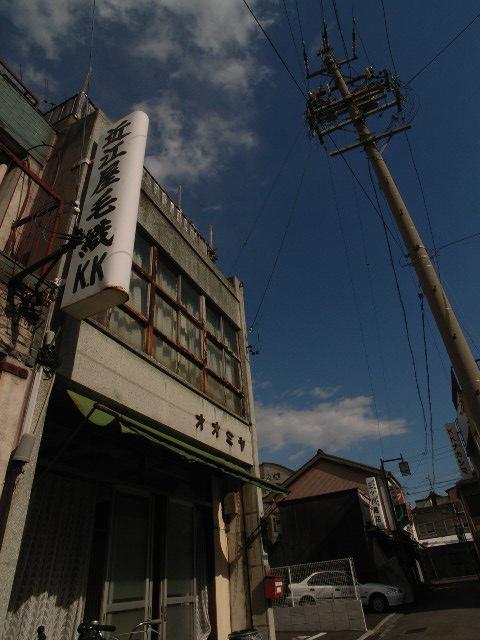 ichinomiya2998.jpg