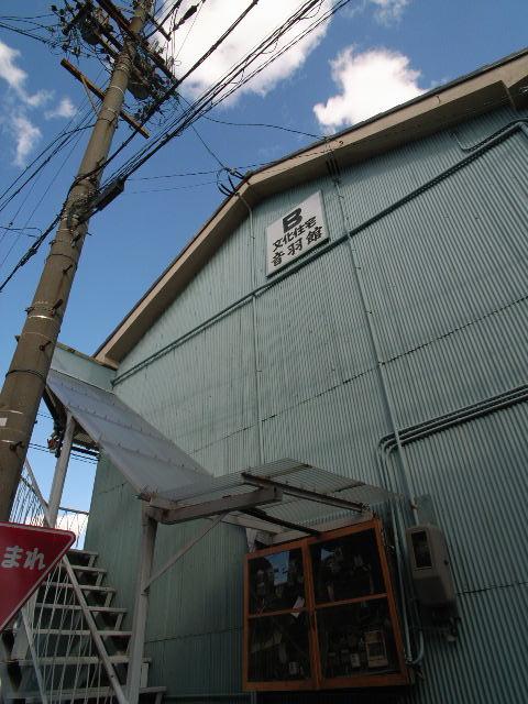 ichinomiya3024.jpg